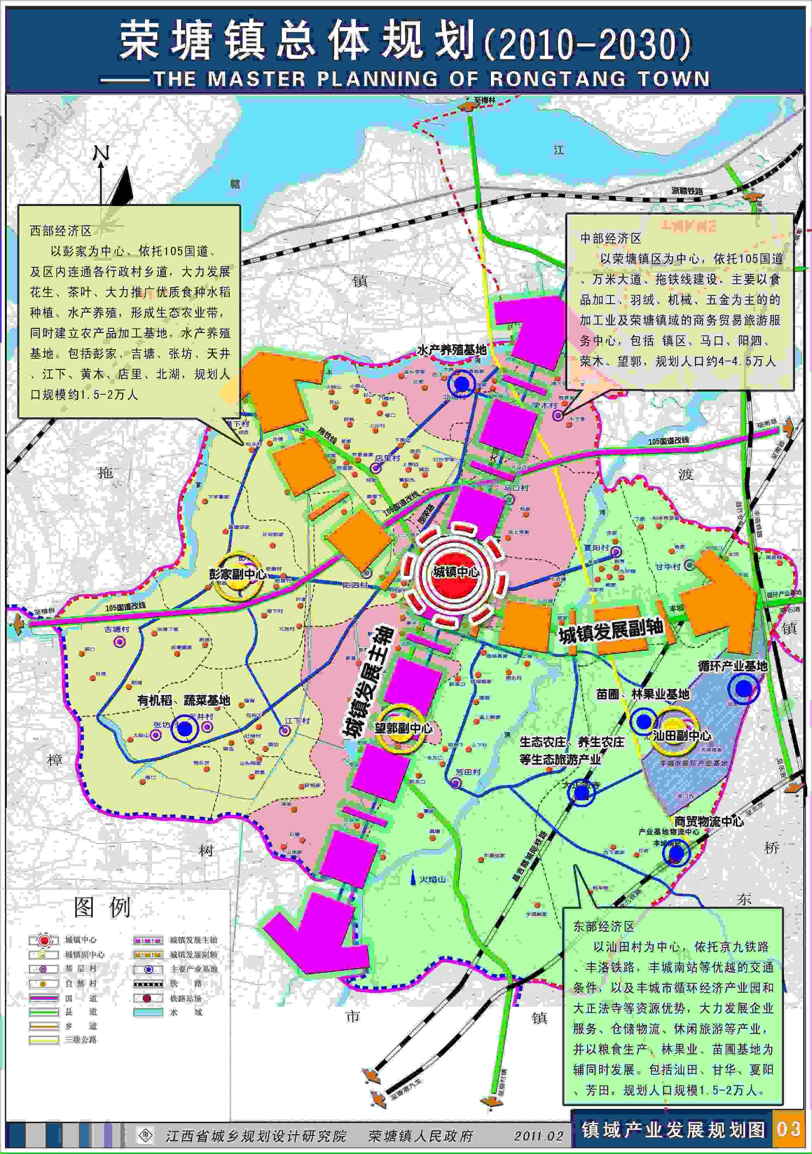 高安新城区规划图